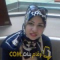 أنا نضال من تونس 24 سنة عازب(ة) و أبحث عن رجال ل الزواج