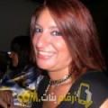 أنا شاهيناز من لبنان 37 سنة مطلق(ة) و أبحث عن رجال ل المتعة