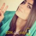 أنا كاميلية من عمان 24 سنة عازب(ة) و أبحث عن رجال ل الحب