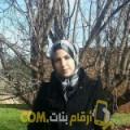أنا نهيلة من اليمن 33 سنة مطلق(ة) و أبحث عن رجال ل الزواج