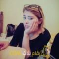 أنا مليكة من تونس 26 سنة عازب(ة) و أبحث عن رجال ل الصداقة