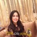 أنا نورة من البحرين 21 سنة عازب(ة) و أبحث عن رجال ل التعارف