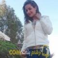 أنا شيرين من الأردن 21 سنة عازب(ة) و أبحث عن رجال ل التعارف