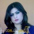 أنا نورة من الأردن 25 سنة عازب(ة) و أبحث عن رجال ل الزواج