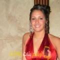 أنا مجيدة من العراق 28 سنة عازب(ة) و أبحث عن رجال ل الزواج