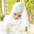 أنا نهيلة من الأردن 34 سنة مطلق(ة) و أبحث عن رجال ل الزواج