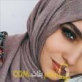 أنا يسر من فلسطين 25 سنة عازب(ة) و أبحث عن رجال ل الدردشة