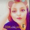 أنا إيناس من اليمن 19 سنة عازب(ة) و أبحث عن رجال ل الزواج