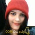 أنا ليلى من الكويت 30 سنة عازب(ة) و أبحث عن رجال ل التعارف
