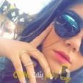 أنا شيماء من فلسطين 27 سنة عازب(ة) و أبحث عن رجال ل الحب