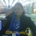 أنا أروى من الجزائر 29 سنة عازب(ة) و أبحث عن رجال ل الصداقة