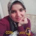 أنا نهى من عمان 23 سنة عازب(ة) و أبحث عن رجال ل الدردشة