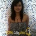 أنا لطيفة من تونس 36 سنة مطلق(ة) و أبحث عن رجال ل الزواج