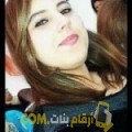 أنا جمانة من تونس 25 سنة عازب(ة) و أبحث عن رجال ل المتعة
