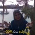 أنا ريهام من ليبيا 34 سنة مطلق(ة) و أبحث عن رجال ل التعارف