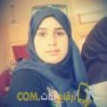 أنا وردة من ليبيا 22 سنة عازب(ة) و أبحث عن رجال ل الزواج