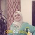أنا علية من مصر 32 سنة مطلق(ة) و أبحث عن رجال ل المتعة