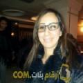 أنا شيمة من الأردن 39 سنة مطلق(ة) و أبحث عن رجال ل التعارف