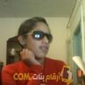 أنا فردوس من الجزائر 27 سنة عازب(ة) و أبحث عن رجال ل الزواج