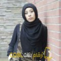 أنا نجوى من اليمن 26 سنة عازب(ة) و أبحث عن رجال ل التعارف