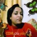 أنا مروى من تونس 40 سنة مطلق(ة) و أبحث عن رجال ل الصداقة