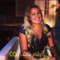 أنا سهى من البحرين 28 سنة عازب(ة) و أبحث عن رجال ل التعارف