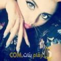 أنا أماني من سوريا 22 سنة عازب(ة) و أبحث عن رجال ل الحب
