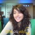أنا سيلة من لبنان 28 سنة عازب(ة) و أبحث عن رجال ل الدردشة