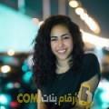 أنا فاتن من لبنان 25 سنة عازب(ة) و أبحث عن رجال ل الحب