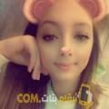 أنا ميرال من الجزائر 19 سنة عازب(ة) و أبحث عن رجال ل الدردشة