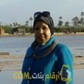 أنا وهيبة من تونس 37 سنة مطلق(ة) و أبحث عن رجال ل الصداقة