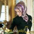 أنا إلهام من اليمن 36 سنة مطلق(ة) و أبحث عن رجال ل الحب
