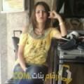 أنا حبيبة من البحرين 31 سنة عازب(ة) و أبحث عن رجال ل الحب
