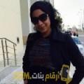 أنا نبيلة من الجزائر 33 سنة مطلق(ة) و أبحث عن رجال ل المتعة