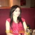 أنا ريحانة من الكويت 26 سنة عازب(ة) و أبحث عن رجال ل الصداقة