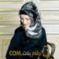أنا عبلة من الجزائر 33 سنة مطلق(ة) و أبحث عن رجال ل الزواج
