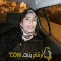 أنا هدى من المغرب 24 سنة عازب(ة) و أبحث عن رجال ل الزواج