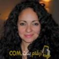 أنا راوية من الأردن 32 سنة مطلق(ة) و أبحث عن رجال ل الصداقة