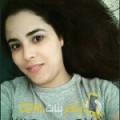 أنا نسمة من اليمن 27 سنة عازب(ة) و أبحث عن رجال ل المتعة