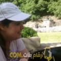 أنا فايزة من سوريا 40 سنة مطلق(ة) و أبحث عن رجال ل الزواج