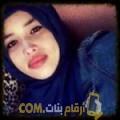 أنا حنونة من الجزائر 22 سنة عازب(ة) و أبحث عن رجال ل الحب