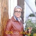 أنا أميرة من المغرب 27 سنة عازب(ة) و أبحث عن رجال ل الدردشة