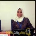 أنا دانية من الإمارات 27 سنة عازب(ة) و أبحث عن رجال ل المتعة