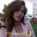 أنا آسية من البحرين 38 سنة مطلق(ة) و أبحث عن رجال ل التعارف