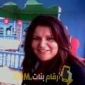 أنا عائشة من ليبيا 37 سنة مطلق(ة) و أبحث عن رجال ل الزواج