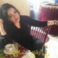 أنا نجاة من سوريا 38 سنة مطلق(ة) و أبحث عن رجال ل الزواج