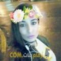 أنا هاجر من مصر 21 سنة عازب(ة) و أبحث عن رجال ل المتعة