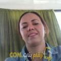 أنا سندس من فلسطين 38 سنة مطلق(ة) و أبحث عن رجال ل الزواج
