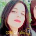 أنا حلومة من الجزائر 24 سنة عازب(ة) و أبحث عن رجال ل الحب