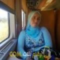 أنا سناء من الإمارات 40 سنة مطلق(ة) و أبحث عن رجال ل الصداقة